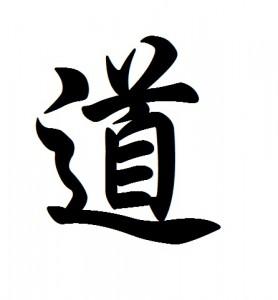 Ideograma Tao