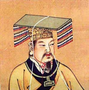 Huang Di - O Imperador Amarelo - Patriarca da Medicina Chinesa