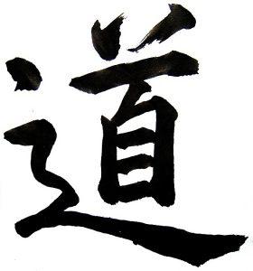 Tao_Symbol-280x300