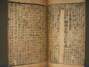 I Ching livro