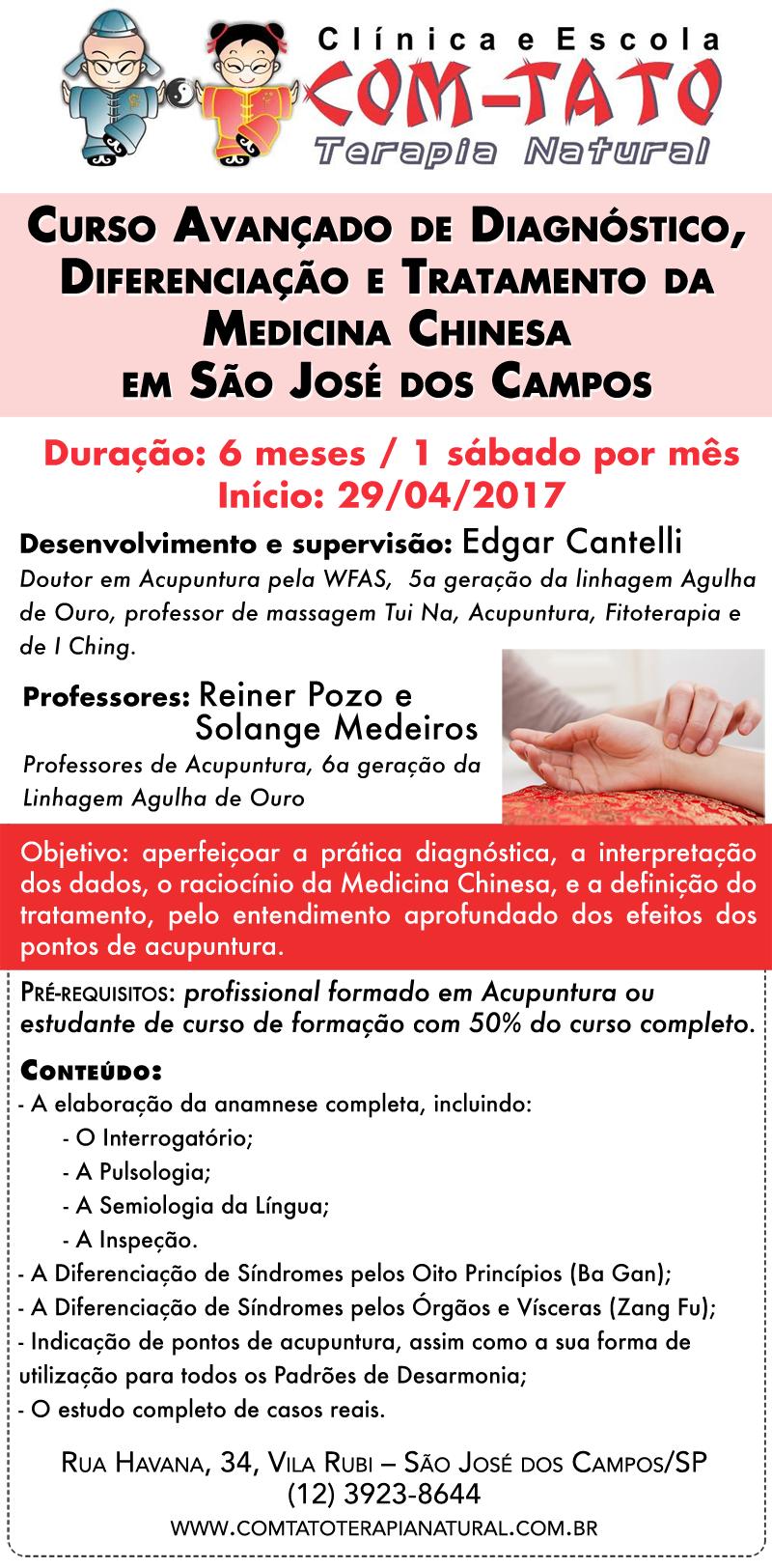 Cartaz-Com-tato-Curso-Aprofundamento-Diagnóstico-2017-para-WEB